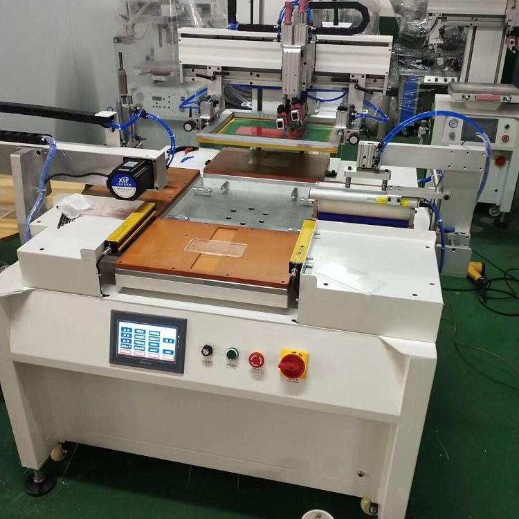网络盒丝印机塑料盒丝网印刷机厂家