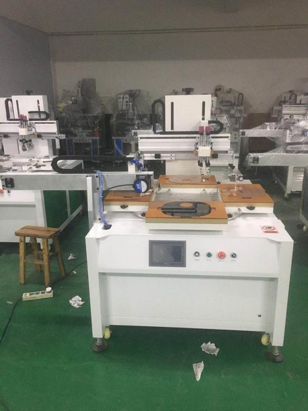 电磁炉玻璃丝印机厂家电子秤面板丝网印刷机