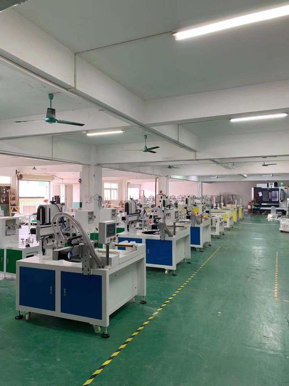 化妆镜玻璃丝印机厂家灯具面板丝网印刷机移印机