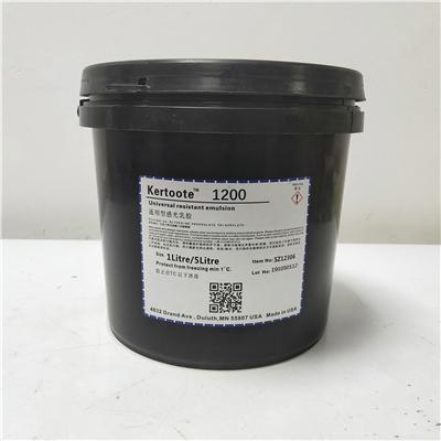 国产单水性 单油性乳剂