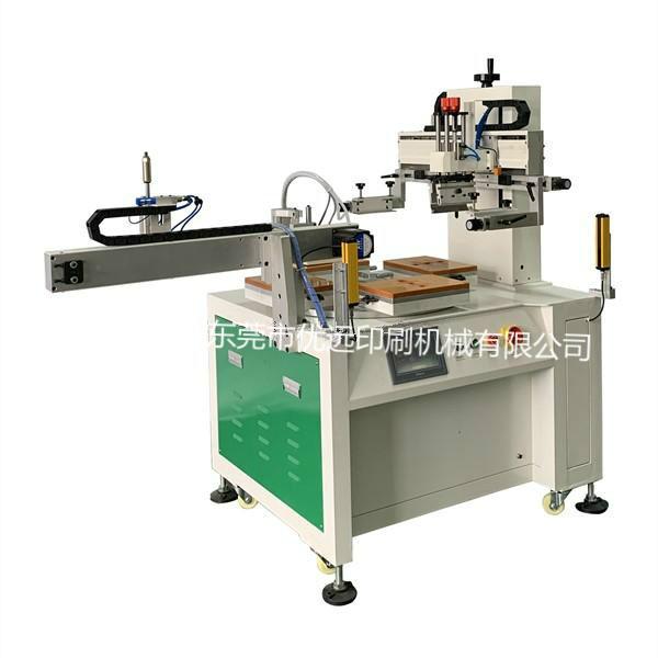 pet薄膜开关丝印机反光贴网印机经幡丝网印刷机