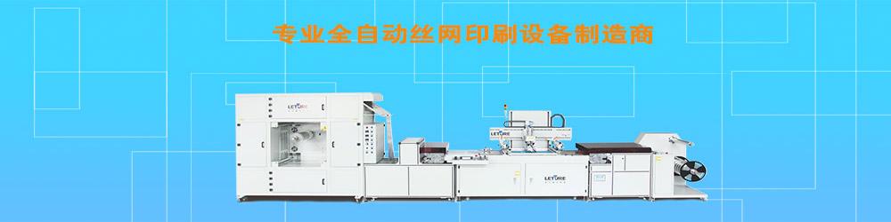 深圳市领创精密机械有限公司